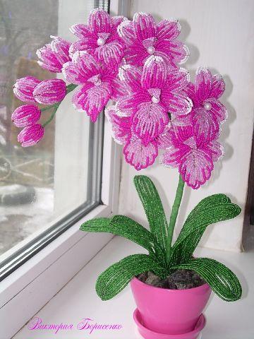 бисероплетение орхидея мастер класс ...
