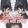 ♥♥♥~HoMin миф и реальность~♥♥♥
