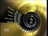 Перезалив Переход вещания (ТелеклубДетский мир, 16.03.2012 г.)