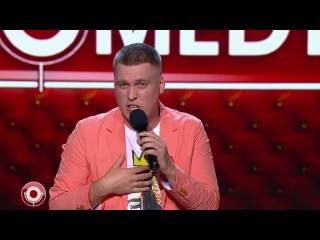Александр Незлобин - Мужские развлечения