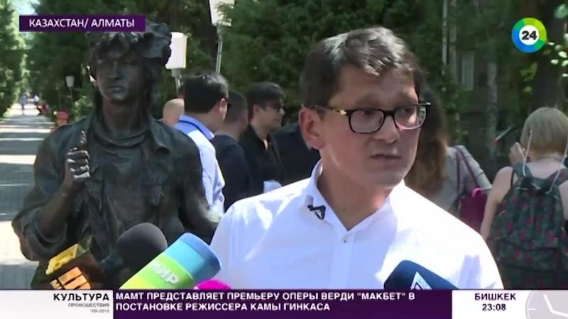 В Алматы открыли памятник герою Цоя из фильма «Игла» - МИР 24. 21 июня 2018