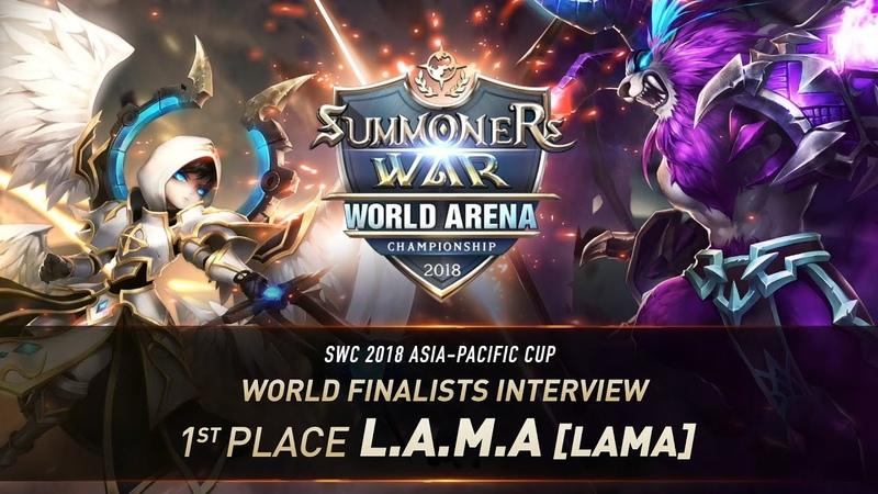 EN SUB World Finalists Interview LAMA Summoners War 서머너즈워