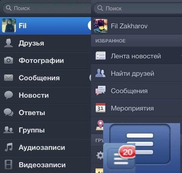 Скачать Мобильную Версию Контакта На Андроид
