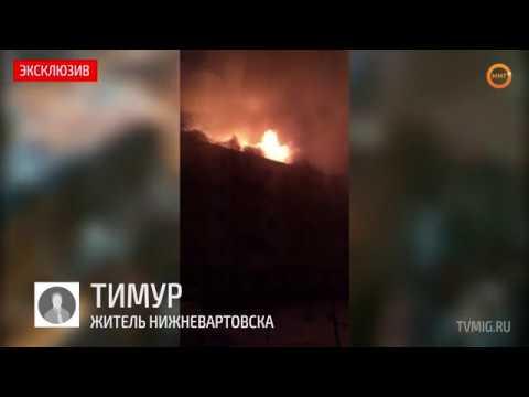 Подробности пожара в Нижневартовске от очевидца
