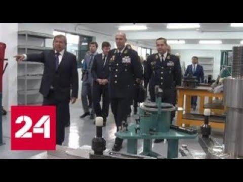 В Перу заработал сервисный центр по ремонту российских вертолетов - Россия 24