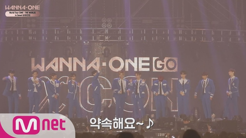 WannaOne Go Wanna One World Tour [One The World] in Seoul 비하인드 170803 EP.0