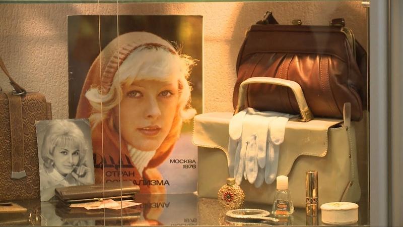 Выставка Дамская сумочка