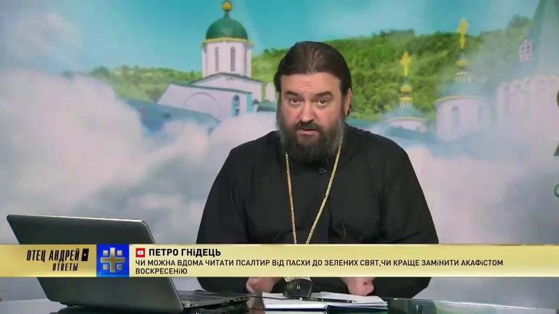 НА КОНУ 3-я МИРОВАЯ война! / прот. Андрей Ткачев
