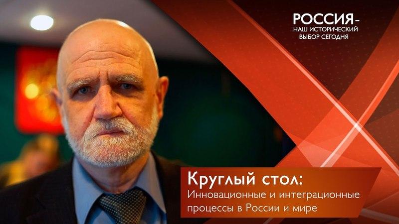 Кочанов Михаил Алексеевич - эксперт МУПИ, д.эк.н., профессор.
