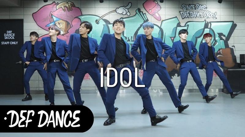 BTS(방탄소년단) - IDOL(아이돌) 댄스학원 No.1 KPOP DANCE COVER 데프수강생 월말평가 가수오디션 defd
