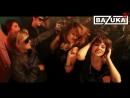 322 DVJ BAZUKA - Party