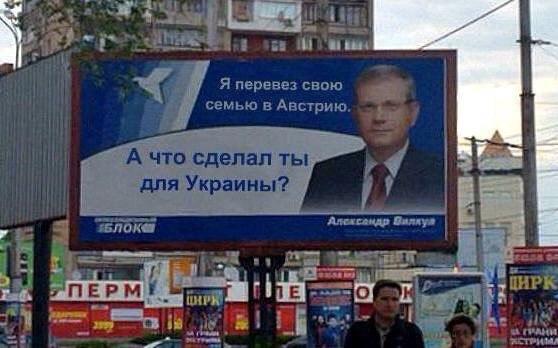 Аваков анонсировал создание новой полиции еще в 8 областных центрах - Цензор.НЕТ 2623
