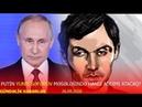 Putin Yunis Səfərov məsələsi haqqında nə fikirləşir?, 29 Sentyabr mitinqində nələr baş verəcək?
