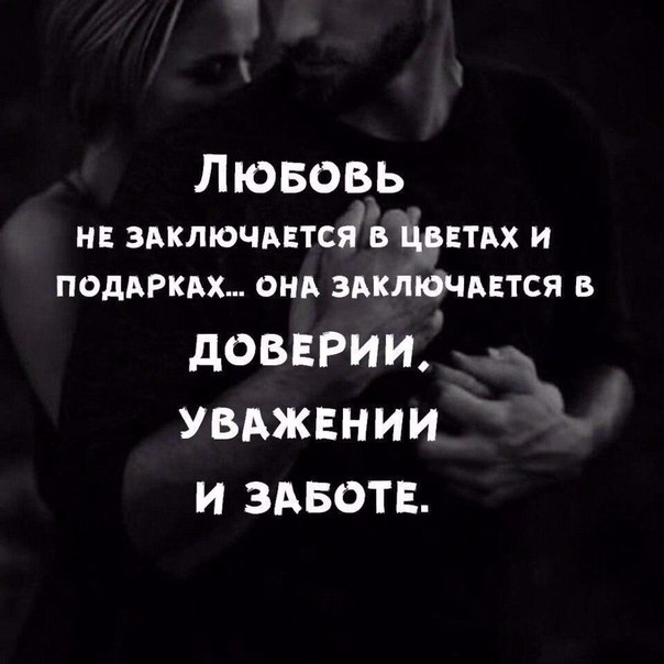 Фото №456255591 со страницы Мамета Чабанова