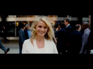 Другая Женщина/ The Other Woman (2014) Дублированный трейлер