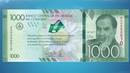Nuevo Billete de 1000 córdobas