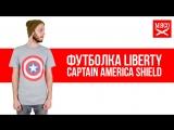 Футболка Liberty - Captain America shield. Обзор