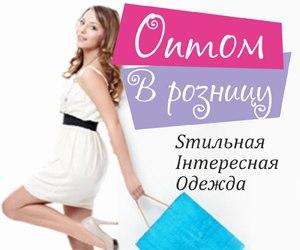 Магазин Женской Одежды Низким Ценам