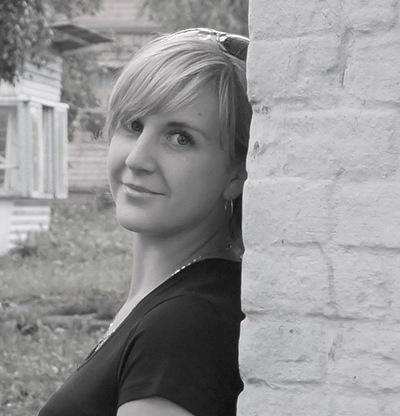 Марина Трояшкина, 10 июня 1992, Пенза, id51182434