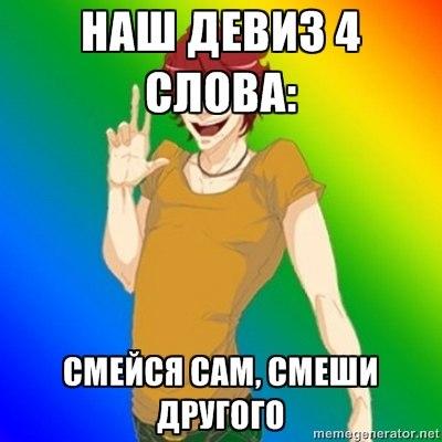 http://cs403629.vk.me/v403629318/6d06/CgQuXVPTbFI.jpg