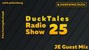 Darkwing Duck-DuckTales Guest Mix JE 25