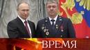 Президент вручил пятерым россиянам государственные награды - медали «Герой Труда».