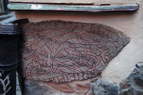 Руна древних викингов