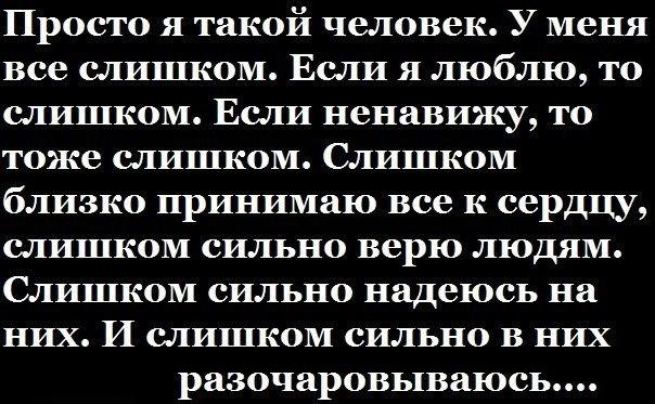 Екатерина Животкова | ВКонтакте