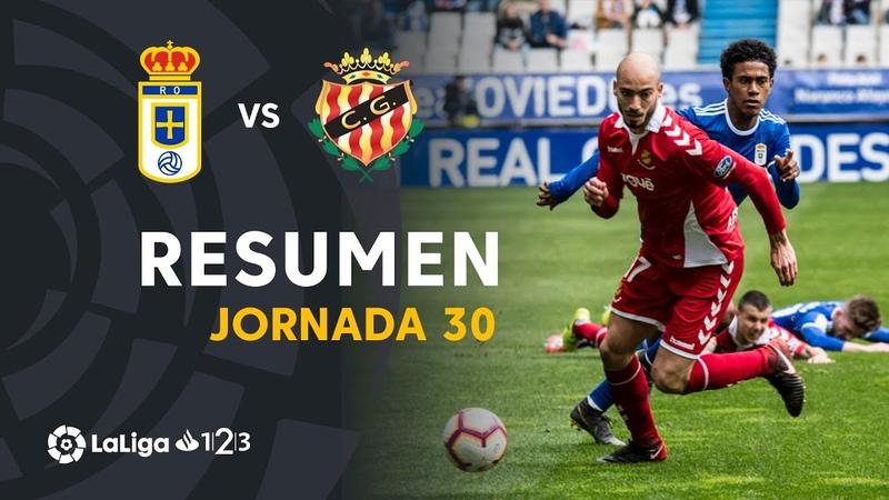 Реал Овьедо Химнастик Таррагона 2 0 Сегунда 2018 2019 30 тур