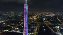 2017廣州塔