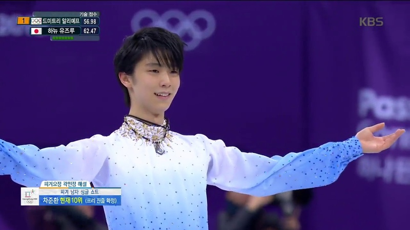 2018 Winter Olympic Games PyeongChang Mens Short Program Yuzuru Hanyu SP (KBS Korean Commentary)