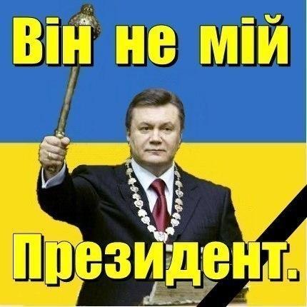 """Кличко: """"Янукович ничего не слышит. Он живет в вакууме, который создало ему окружение"""" - Цензор.НЕТ 2201"""