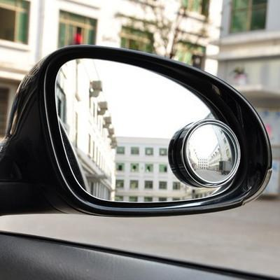 Дополнительное зеркало для слепых зон 161