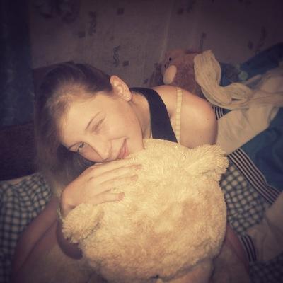 Анастасия Кочина