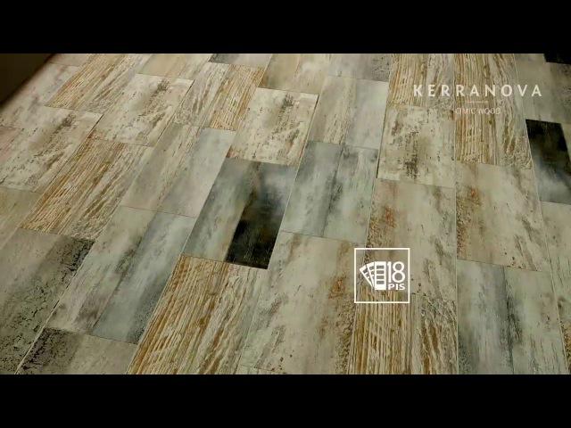 Керамогранит KERRANOVA коллекция Cimic Wood