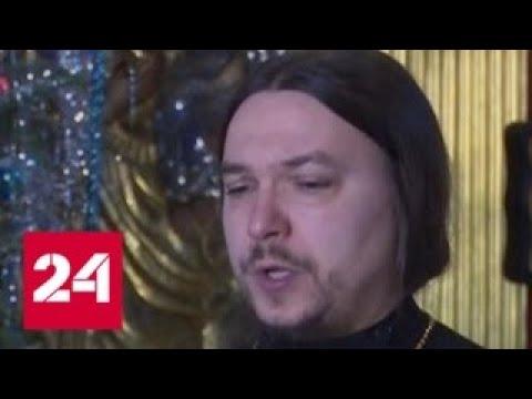Минкульт Украины хочет дискредитировать УПЦ слухами о пропаже икон - Россия 24