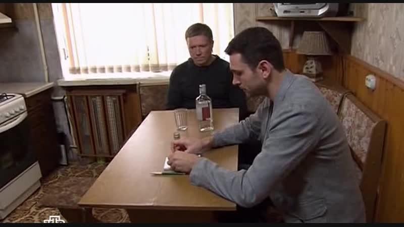 Bratani.(3.sezon.11.serija.iz.32).2012.DivX.SATRip