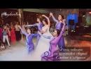 Танец невесты / Армянская свадьба Смбата и Ларисы / 25.08.2017 / Красноярск HD