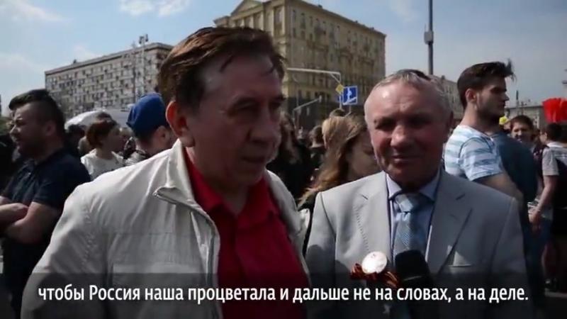 Леня Голубков без Мавроди агитирует за Путина и НОД на митинге