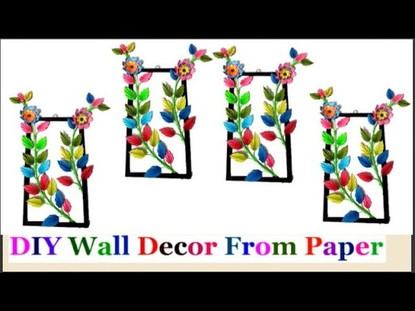 How to make Newspaper paper Wall Decor at home DIY Wall room Decoration idea Newspaper Craft idea