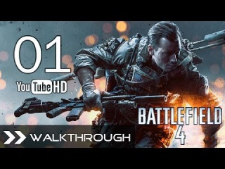 Battlefield 4 Walkthrough Gameplay BF4 Campaign - Part 1 (Mission 1 - Baku) HD 1080p PC PS3 PS4 Xbox One 360 Max Settings No Commentary
