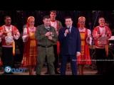 Иосиф Кобзон и Александр Захарченко - Я люблю тебя, жизнь (Благотворительный кон
