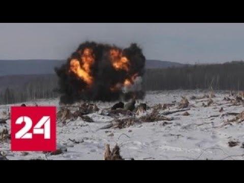 В Амурской области в районе схода оползня на реке Бурея введен режим ЧС Россия 24
