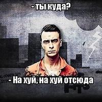 Валентин Τроненко, 11 апреля , Набережные Челны, id86029912