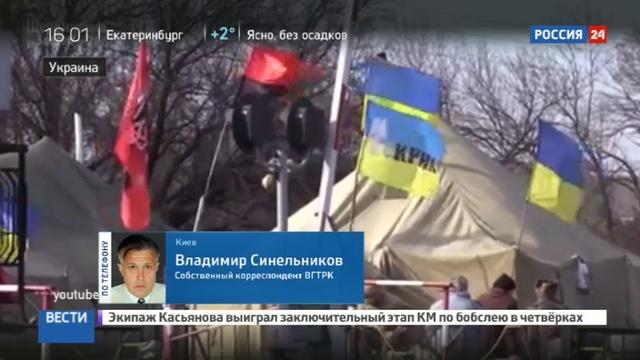 Новости на Россия 24 • МВФ отложил обсуждение вопроса о миллиардном кредите Киеву