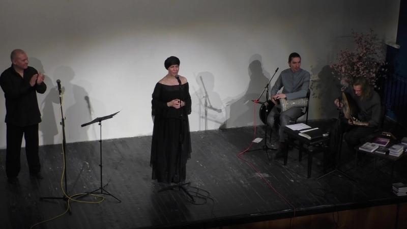 первый гастрольный тур в Москве поэтического театра Ангелины Башле