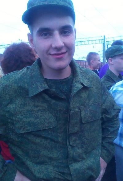 Aleksandr Merzlyakov, 12 июня 1992, Ижевск, id58920447