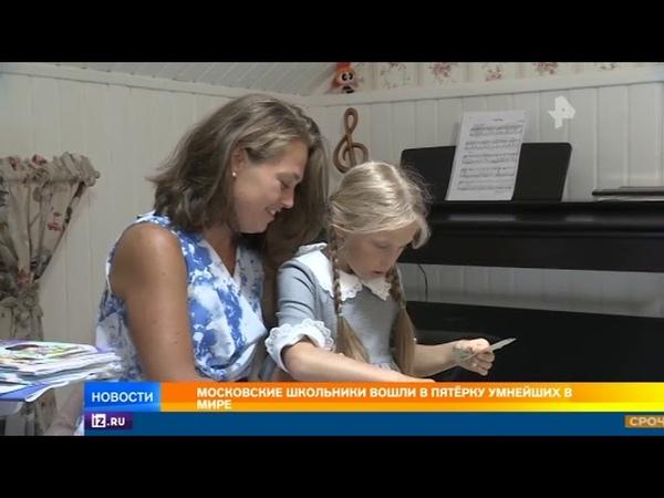 Российские школьники привезли 5 золотых медалей с международной олимпиады по математике