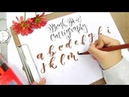 HOW TO: Brush Pen Calligraphy a-z lowercase letters Tutorial