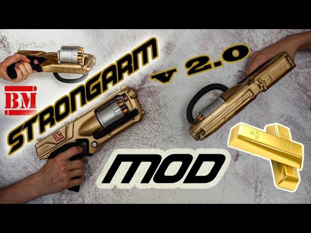 Модификация Nerf Strongarm v 2.0 / Стронгарм 2.0 (Blastermod)